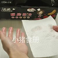 年菜四·瑞气吉祥【啫啫海参煲】 #洁柔食刻,纸为爱下厨#的做法图解10