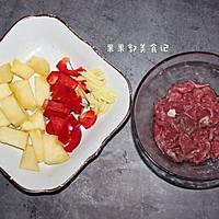 菠萝牛肉的做法图解1