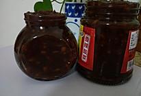 红糖生姜红枣膏的做法