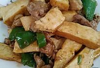 豆干炒肉的做法