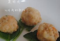 清蒸胡萝卜糯米肉丸的做法