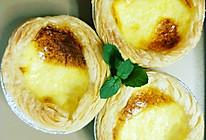 酥皮葡式蛋挞的做法