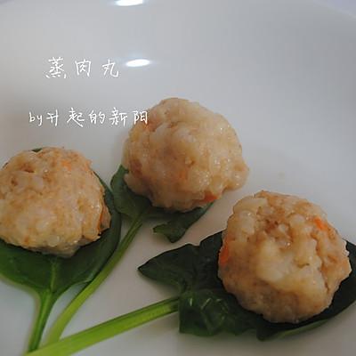 清蒸胡萝卜糯米肉丸