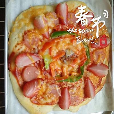 电烤箱披萨