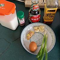 不能更赞的日式炸鸡的做法图解2