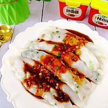 #一勺葱伴侣,成就招牌美味#家庭版广式肠粉
