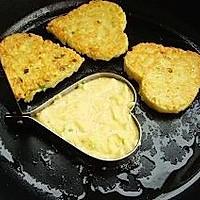 鸡蛋土豆饼 的做法图解2