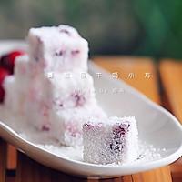蔓越莓牛奶小方的做法图解9