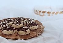 #花10分钟,做一道菜!# 椰香坚果酥饼的做法