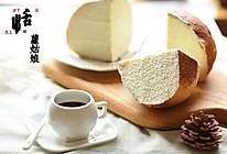 奶酪面包#美的烤箱#的做法