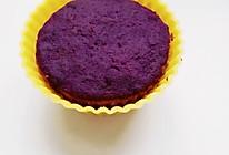 紫薯小蛋糕的做法