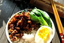 肉燥饭#金龙鱼外婆乡小榨菜籽油#的做法