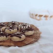 #花10分钟,做一道菜!# 椰香坚果酥饼
