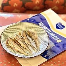 #鲜到鲜得舟山带鱼0元试吃# 干煎小黄鱼