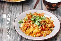#母亲节,给妈妈做道菜# 家常小炒——锅包肉的做法