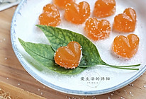 甜橙百香果软糖的做法
