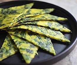 芹菜叶蛋饼的做法