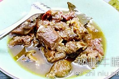 秘制牛腩(家傳秘方)