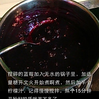 蓝莓重芝士蛋糕的做法图解8