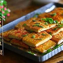 至简至味|黄金脆皮豆腐