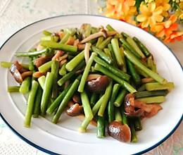 蘑菇炒蒜苔