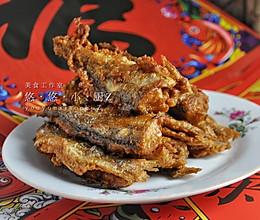 年夜饭首选-酥炸黄花鱼的做法