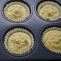 核桃杯子蛋糕#美的烤箱菜谱#的做法图解6