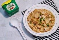 #一勺葱伴侣,成就招牌美味#酱香豆腐的做法