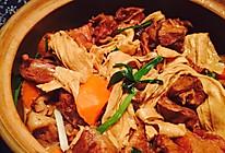 支竹羊腩煲的做法