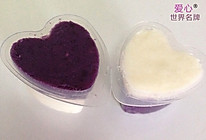 ^_^两情相悦-紫薯山药泥的做法