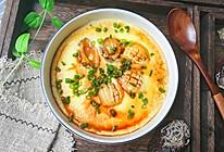 鲜味十足的鲍鱼蒸蛋的做法
