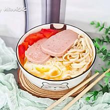 #太太乐鲜鸡汁玩转健康快手菜#西红柿肉蛋面
