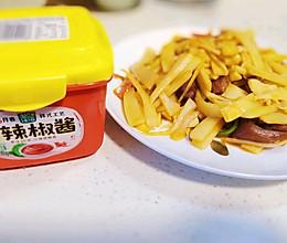 #一勺葱伴侣,成就招牌美味#清炒麻笋的做法