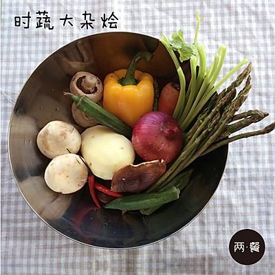 三文鱼什锦炒饭【两餐原创】的做法 步骤2