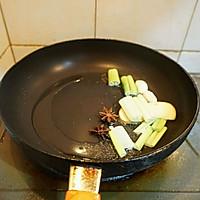 红烧带鱼#德国MiJi爱心菜#的做法图解6