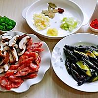 腊肠焖茄子#晒出你的团圆大餐#的做法图解8