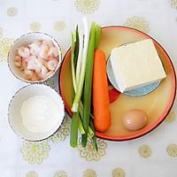鲜虾豆腐丸子的做法图解1