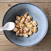香辣扇贝——经过简单一炒,小海鲜也可以做的鲜味翻倍特别下饭的做法图解2