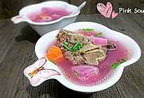 一抹粉红色的靓汤★紫红萝卜牛骨★蜜桃爱营养师私厨的做法