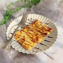 #快手又营养,我家的冬日必备菜品#岩烧香蕉苏打饼