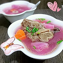 一抹粉红色的靓汤★紫红萝卜牛骨★蜜桃爱营养师私厨