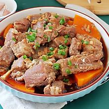 【南瓜蒸排骨】#快手又营养,我家的冬日必备菜品#