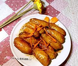 香煎黄油鸡翅#鲜香滋味搞定萌娃#的做法