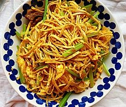 月子餐婴儿餐:芹菜炒牛肉鸡蛋豆腐皮的做法