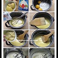 榴莲冰淇淋的做法图解1