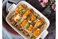 #新春美味菜肴#厚百叶金针菇卷(烤箱版)的做法