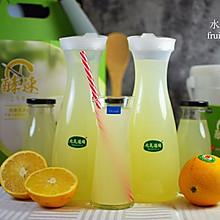 鲜橙酵素#水果酵素DIY#