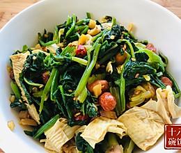 凉拌菜-菠菜腐竹#我们约饭吧#的做法