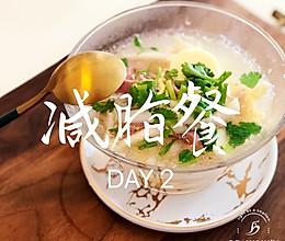 【减脂餐·第二天】的做法