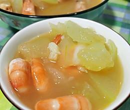 冬瓜大虾汤的做法